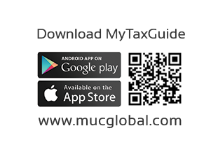 MUC | barcode App MyTaxGuide